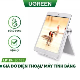 Giá đỡ điện thoại, máy tính bảng đa năng UGREEN LP115 thumbnail