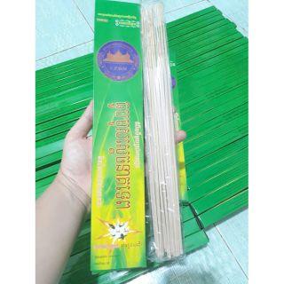 Nhang muỗi Thái 30 cây loại 1 [không độc hại] [GIÁ SỈ]