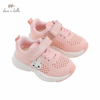 Giày thể thao cho trai và bé gái_dave&Bella_DB17797 thumbnail