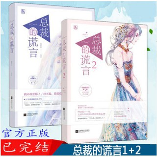 Mô Hình Nhân Vật Game Final Fantasy 1+2