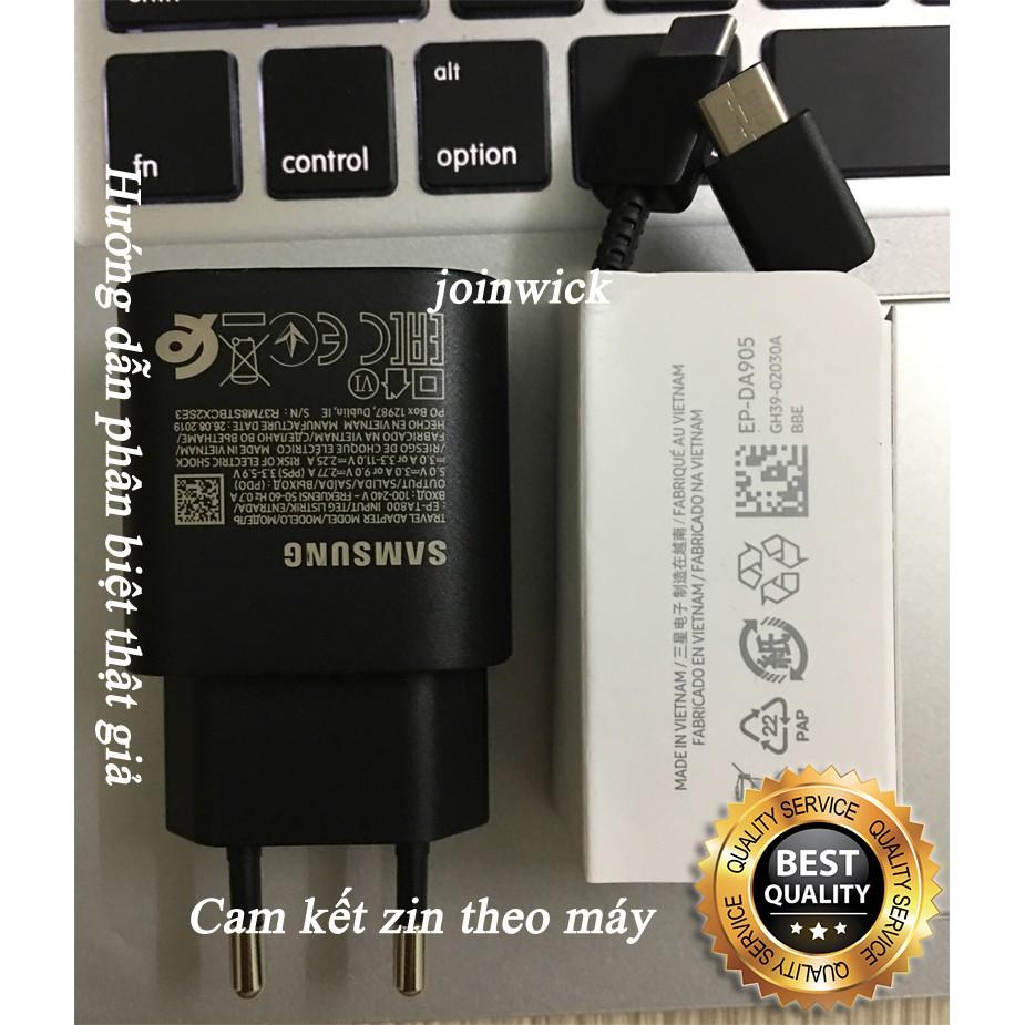Trọn bộ Sạc nhanh 25W zin máy Samsung Note 10, Note 10 Plus, Samsung S10 5G, A90, A80, A70 và Cáp 2 đầu Type C - Type C