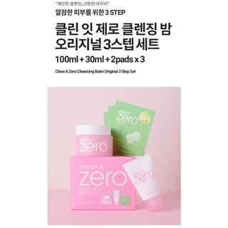 [100% AUTH] Sáp Tẩy Trang Clean It Zero Banilaco thumbnail