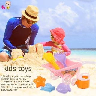 ❦Ready Stock❦ Beach Toy Trolley 7pcs of Net Bag Child Summer Beach Play Sand Water Tools