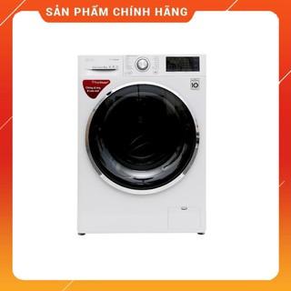 [ VẬN CHUYỂN MIỄN PHÍ KHU VỰC HÀ NỘI ] Máy giặt LG lồng ngang 9kg màu trắng FC1409S2W