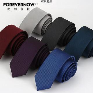 cà vạt nam màu trơn thời trang lịch lãm
