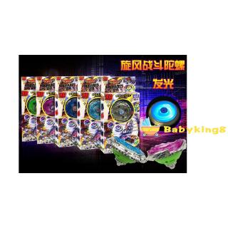 Ÿμ-4D Colorful Battle Gyro Kit Fighting Beyblade Metal Fusion With Launcher Toy