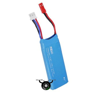 Pin Hubsan H216A Desire Pro
