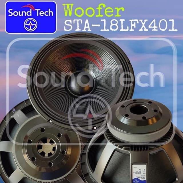 """ดอกลำโพง 18"""" ยี่ห้อ SoundTech Acoustic รุ่น STA-18LFX401"""