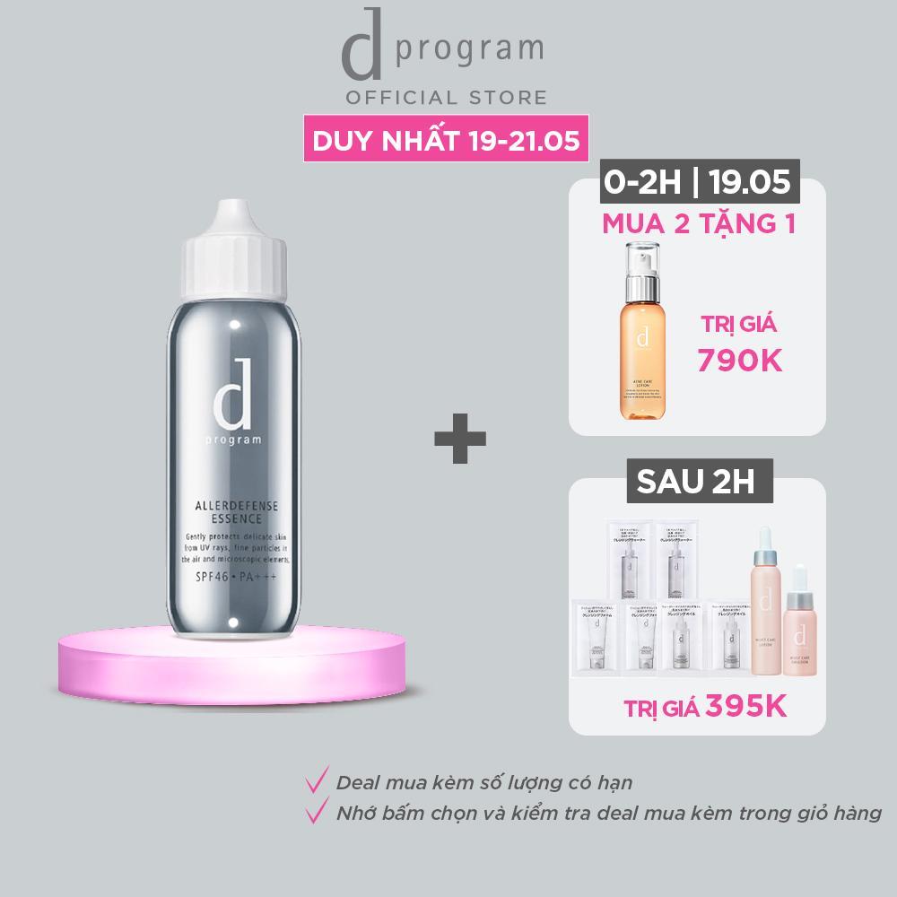 Tinh chất chống nắng bảo vệ da khỏi bụi mịn và ô nhiễm môi trường d program Allerdefense Essense 40ml_13330