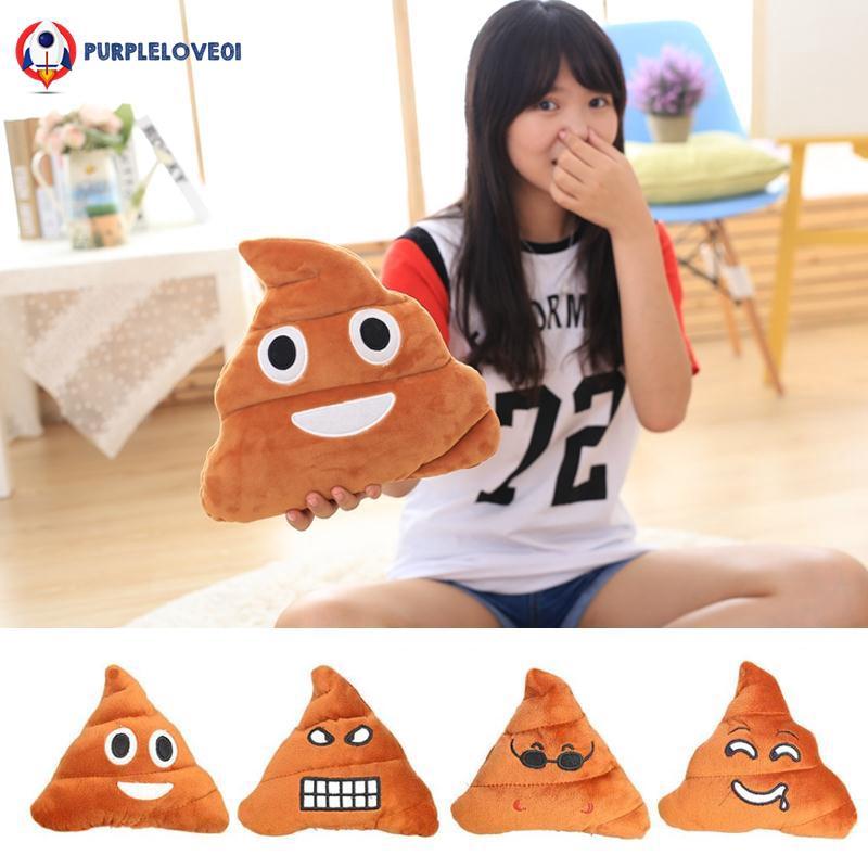Emoji Emoticon Poo Shape Doll Cushion Stuffed Short Plush Novelty 20CM