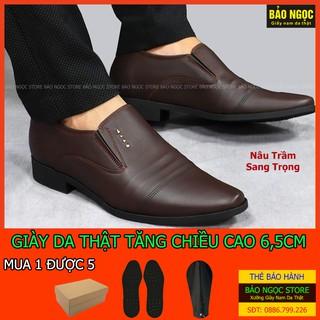 ĐẾ KHÂU CỰC BỀN Giày tăng chiều cao nam Bảo Ngọc Mã TC126 Cao Ẩn 7cm Kín Đáo Bảo Hành Nổ Da 12 Tháng thumbnail