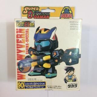 Robot bắn bi lắp ráp Takara Super B-daman 90 Wild Wyvern Phi Long OS Chính hãng.