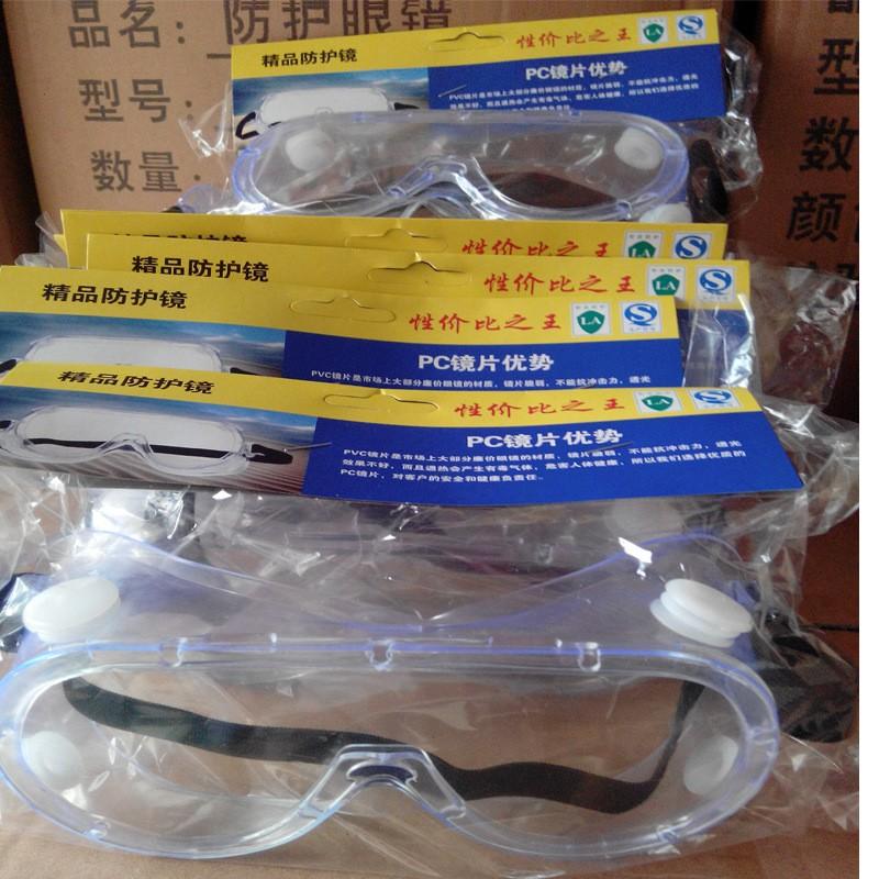 Kính bảo hộ dành cho cả nam và nữ cao cấp Hàn Quốc, chống bụi, không thấm nước M118111