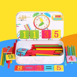 BabyL Wooden Stick Mathematics Toys Box Set Calculate Math Toys For Baby