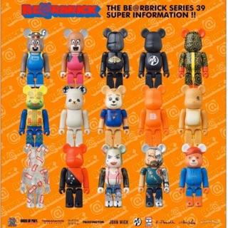 Mô hình Bearbrick Series 39 – Hàng chính hãng Medicom Toy Nhật Bản