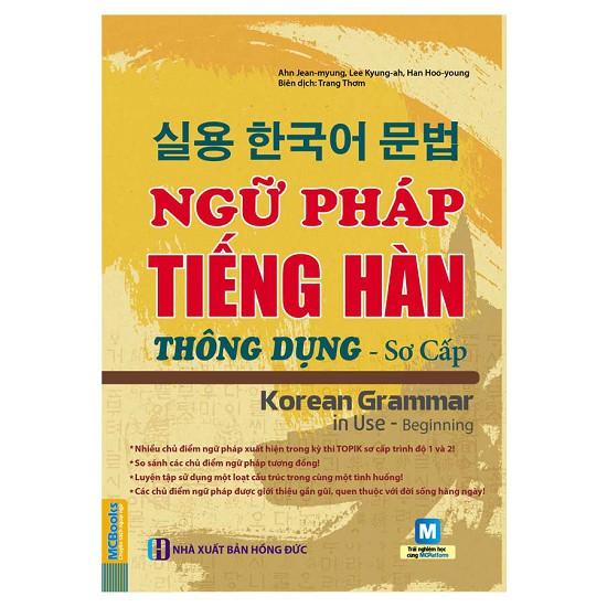 Sách Ngữ pháp Tiếng Hàn thông dụng - Sơ cấp