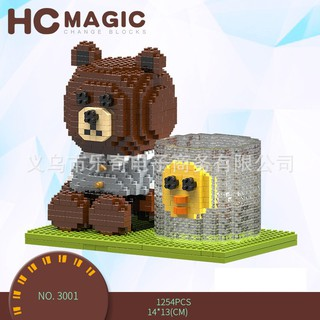 Lego nano HC magic 3001 NLG0034-01