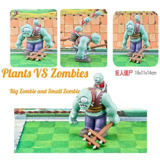Đồ chơi Plants Vs Plants vs. Zombie cho bé