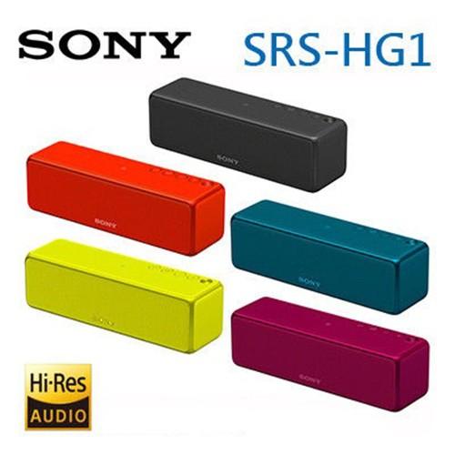 Sony SRS-HG1- Loa không dây Hi-Res Audio