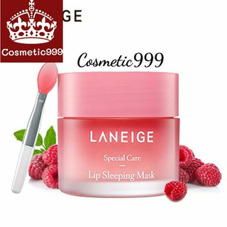 [Auth 100%- fullsize] Mặt nạ ủ môi laneige lip sleeping mask berry 20g-cosmetic999 thumbnail