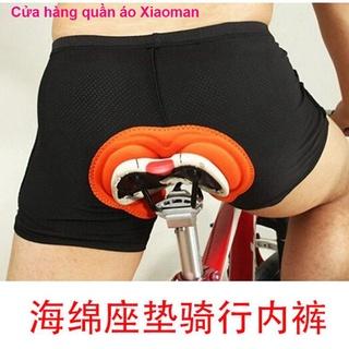 Quần áo đi xe đạp cho nam và nữ có đệm silicon thoáng khí, quần sịp đi xe đạp, quần đùi đạp xe leo núi, chống ẩm, quần c thumbnail