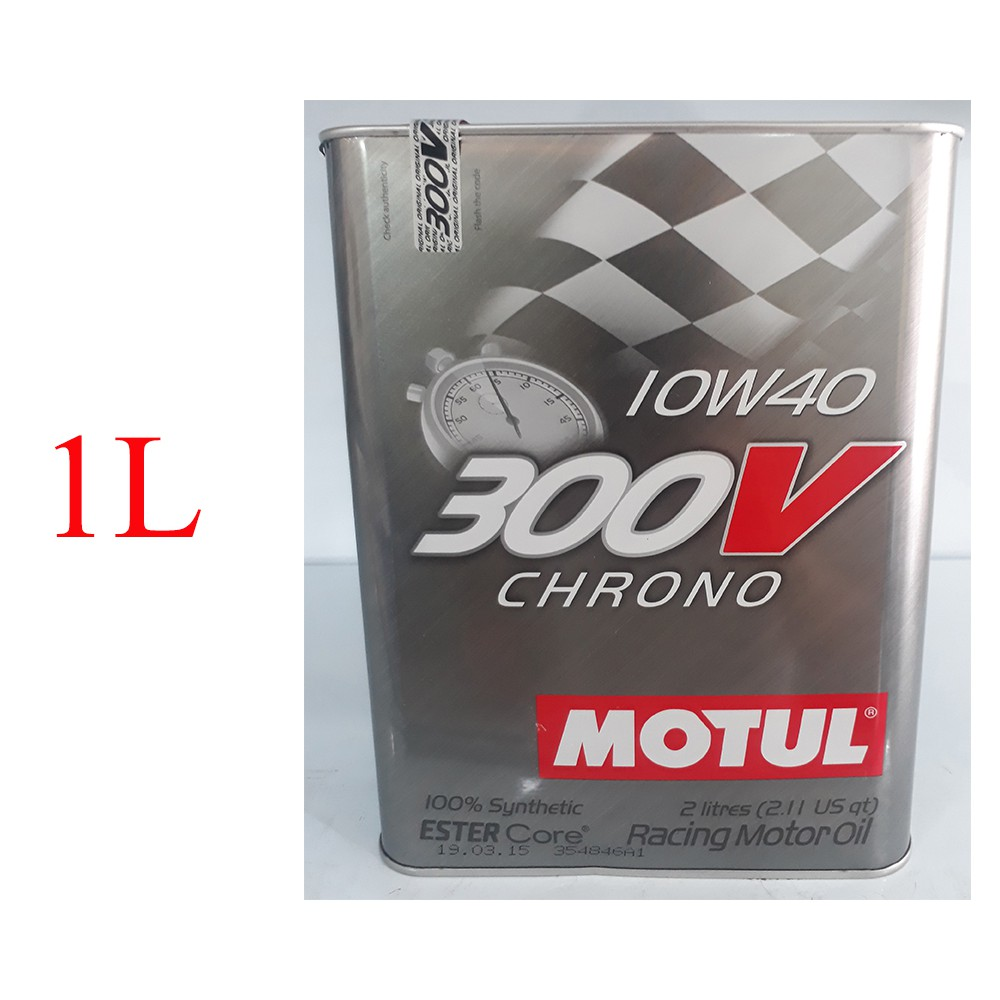 Dầu nhớt tổng hợp cao cấp xe tay ga Motul 300V Chrono 10W-40 tem 3 lớp chiết lẻ 1L - 3263310 , 720538052 , 322_720538052 , 425000 , Dau-nhot-tong-hop-cao-cap-xe-tay-ga-Motul-300V-Chrono-10W-40-tem-3-lop-chiet-le-1L-322_720538052 , shopee.vn , Dầu nhớt tổng hợp cao cấp xe tay ga Motul 300V Chrono 10W-40 tem 3 lớp chiết lẻ 1L