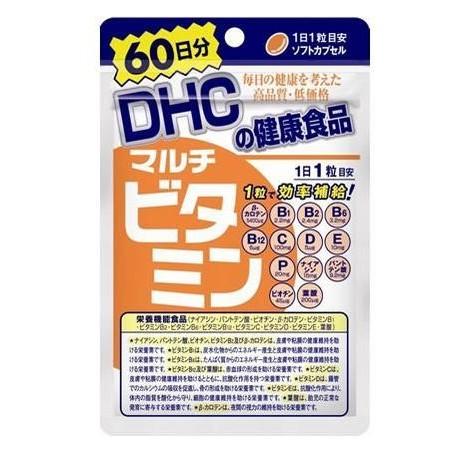 Viên uống DHC bổ sung tổng hợp 12 loại vitamin gói 60 ngày - 2398144 , 313486516 , 322_313486516 , 209000 , Vien-uong-DHC-bo-sung-tong-hop-12-loai-vitamin-goi-60-ngay-322_313486516 , shopee.vn , Viên uống DHC bổ sung tổng hợp 12 loại vitamin gói 60 ngày