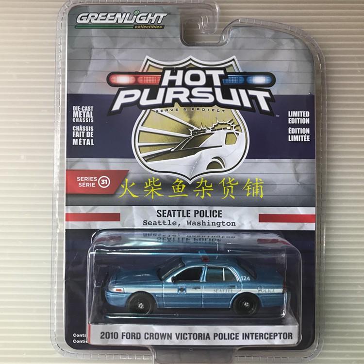 Mô Hình Xe Hơi Ford Crown Victoria Tỉ Lệ 1:64