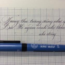 Bút Máy Như Hảo 025- Bút luyện viết nét thanh nét đậm