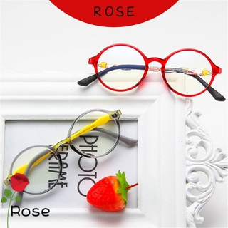 ROSE Fashion Kids Glasses TR90 Anti-blue Light Comfortable Eyeglasses Portable Online Classes Computer Children Boys Girls Eye Protection Ultra Light Frame/Multicolor