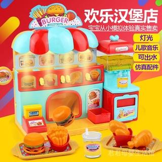 Đồ Chơi Mô Hình Chiếc Bánh Hamburger Dễ Thương Xinh Xắn Cho Bé