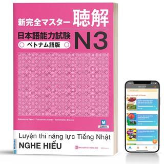 Sách - Luyện Thi Năng Lực Tiếng Nhật Nghe Hiểu N3 - Học Kèm App Online