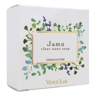 Xà phòng vệ sinh phụ nữ Jamu VENUS LAB