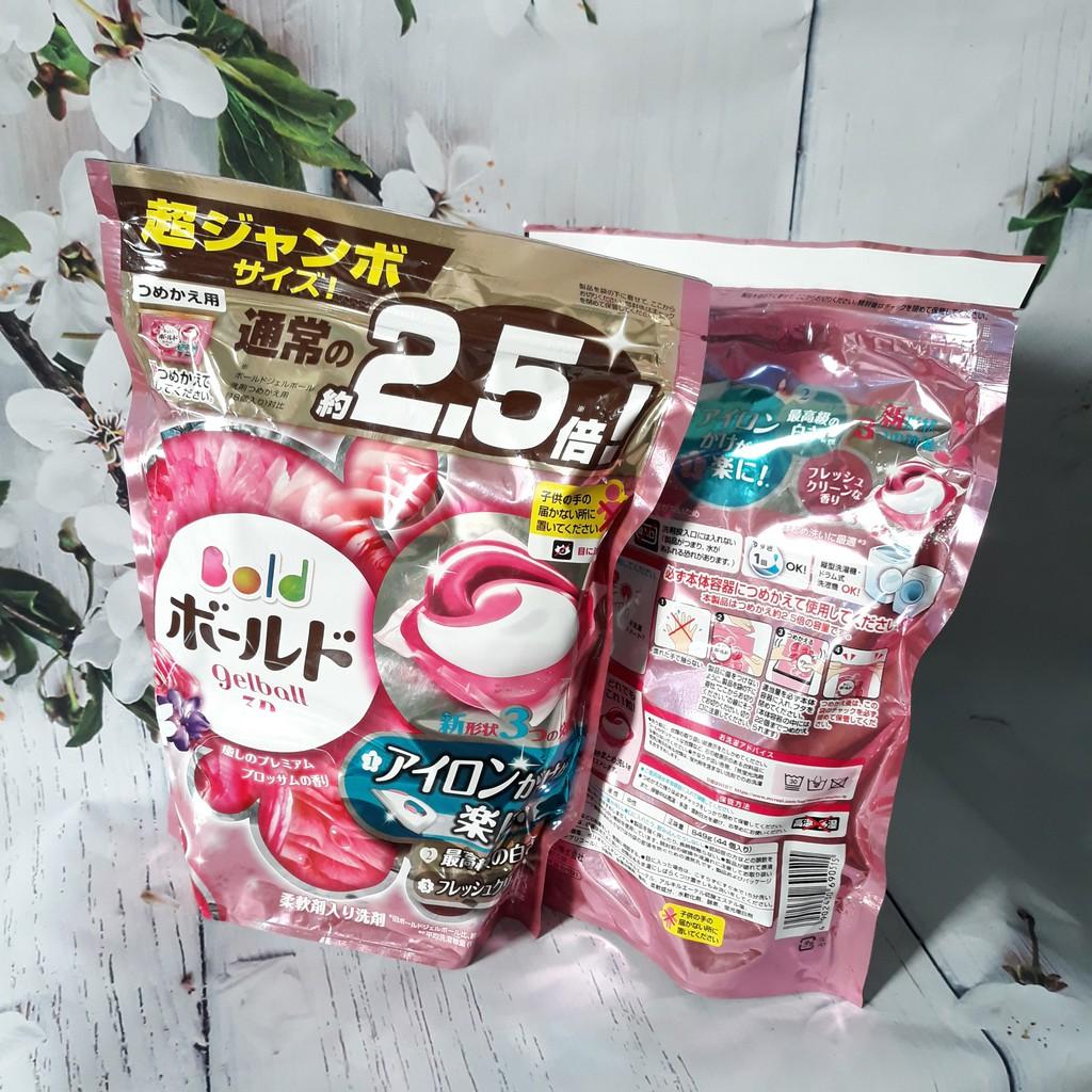Viên giặt Gelball màu hồng 3D 44 viên (túi)