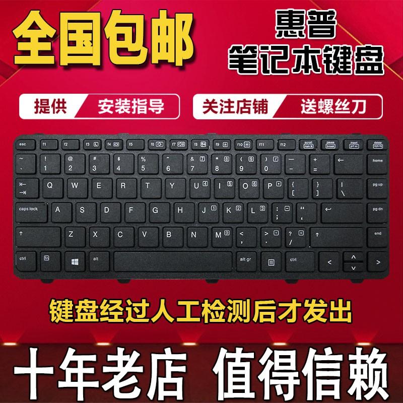 HP HP 440 G1 G2 / 640 G1 / 645 G1 / 445 G1 G2 / 430 G2 แป้นพิมพ์