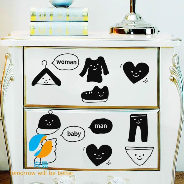 Removable wall stickers Shoe cabinet Wardrobe storage box lo