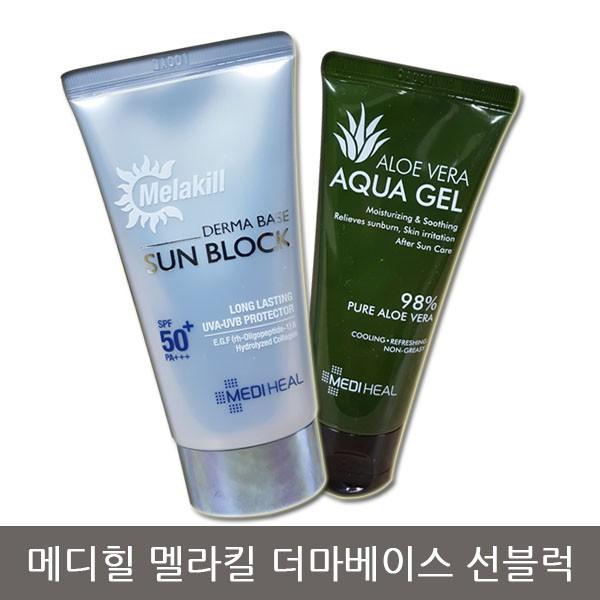 [Phân phối chính thức Mediheal VN] Set Kem chống nắng và Gel dưỡng ẩm làm dịu da Mediheal Melakill D