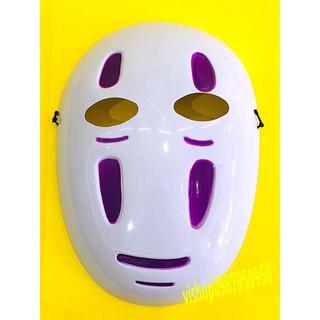 mặt nạ hóa trang vô diện mã URZ99 Pmah