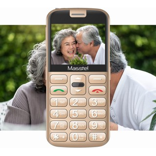 điện thoại cho người già masstel, FAMI P25 ( tặng cốc sạc) CHỮ TO, LOA TO, pin siêu khỏe – sản phẩm mới