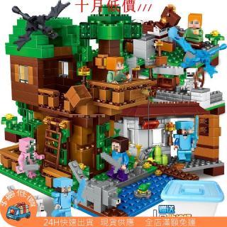 Bộ Đồ Chơi Lắp Ráp Lego 6 Mảnh Sáng Tạo Cho Bé Trai 2019