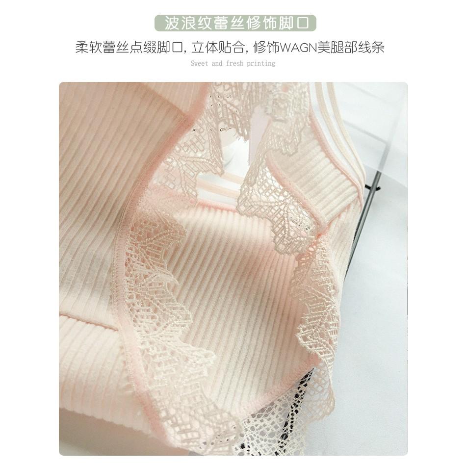 quần lót tăm tre viền ren 001. | BigBuy360