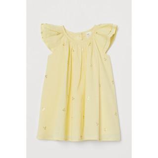 Váy thô tay điệu xòe bé gái in hình cherry H&M chính hãng size 6/9m đến 3/4y từ 7kg đến 19kg