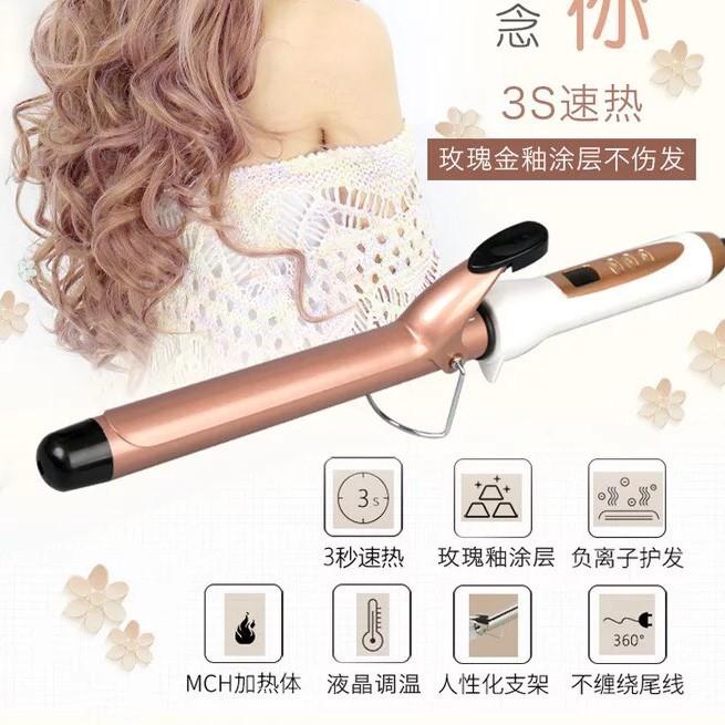 Máy uốn tóc làm xoăn ion chỉnh nhiệt thông minh chuyên dùng cho salon