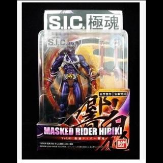 Mô hình Sic Kamen rider Hibiki