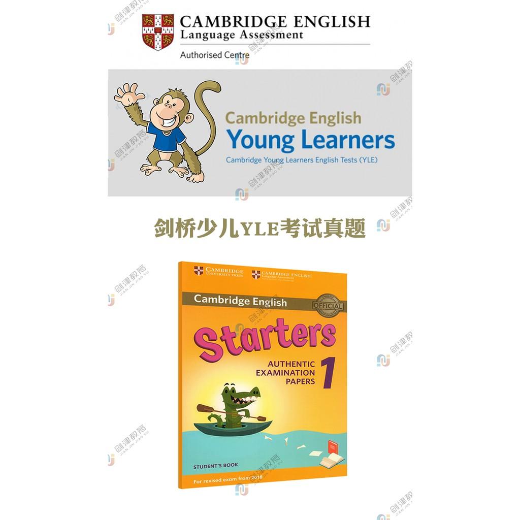 Bộ 1 Món Đồ Chơi Học Tiếng Anh Cambridge Cho Bé