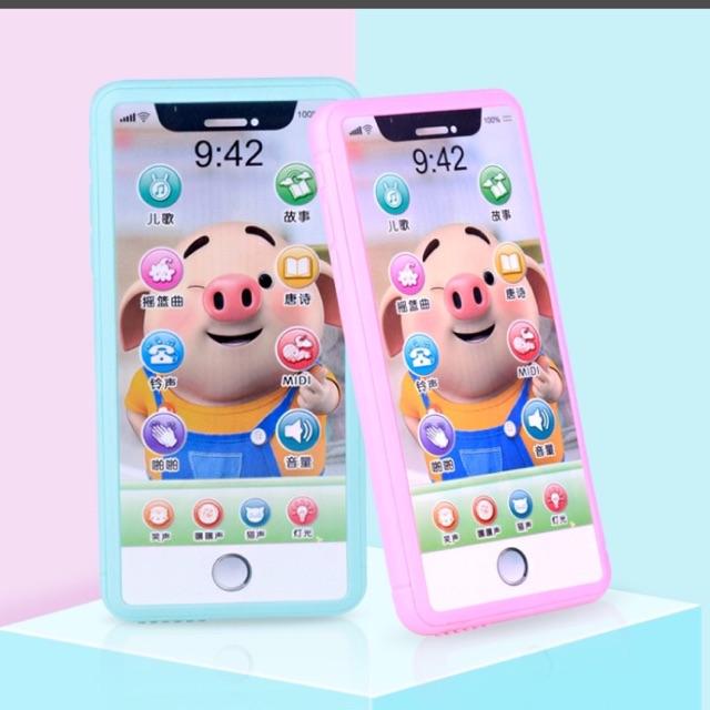 Điện thoại đồ cảm ứng chơi cho bé phát nhạc/ flash inbox chọn màu