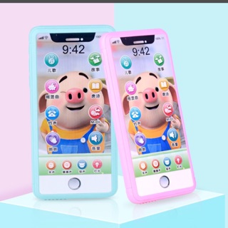 Điện thoại cảm ứng phát nhạc Đèn flash cho bé điện thoại đồ chơi thumbnail
