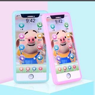 Điện thoại đồ chơi cho bé phát nhạc/ flash