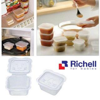Bộ chia thức ăn Richell 50ml-100ml-150ml