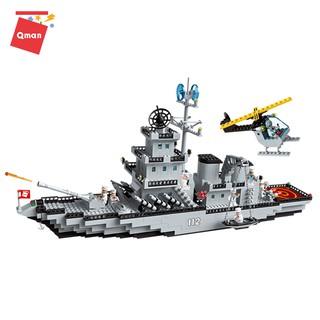 Lego Bộ xếp hình đồ chơi QMAN 112 CHIẾN HẠM 112